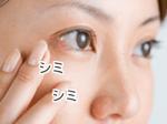 顔のシミ取りはレーザー治療が一番早い!